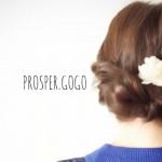 「ポニーテール×三つ編み」ロングヘア女子に可愛いヘアアレンジ