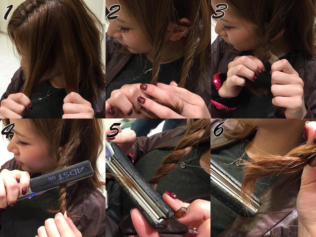 朝起きたままの髪でできる♪簡単ラフウェーブの作り方