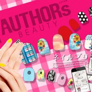 AUTHORs JAPAN BEAUTYがSEGA「ネイルプリ」とコラボ!