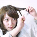 セミロングヘアの毛量調整が簡単にできる♪レザー(専用カミソリ)を使った裏ワザ