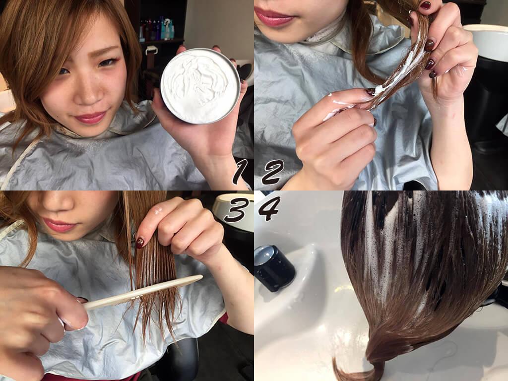 超簡単!よくあるアイテムでキレイな髪をGETできる方法