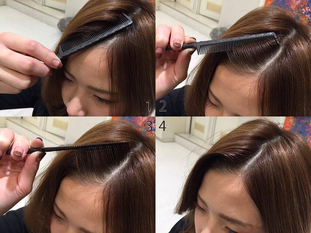 櫛とハードスプレーでできる、かき上げヘアスタイルの作り方