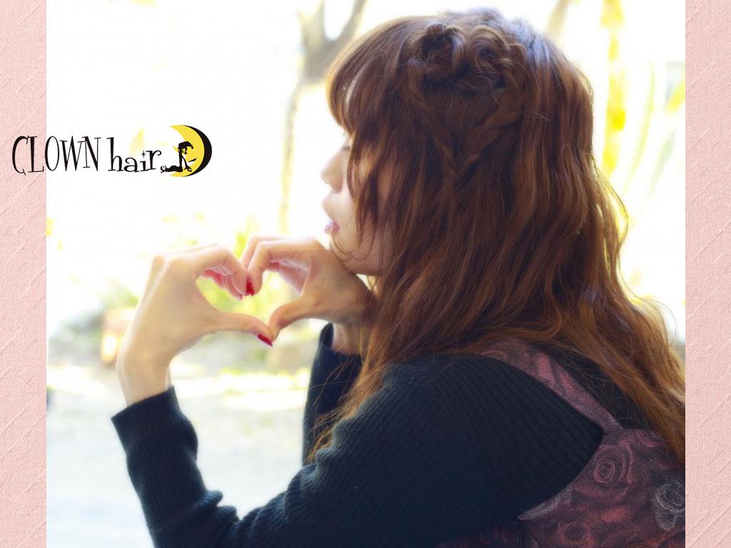 バレンタインがもっと可愛くなる♪ハートの形のヘアアレンジ