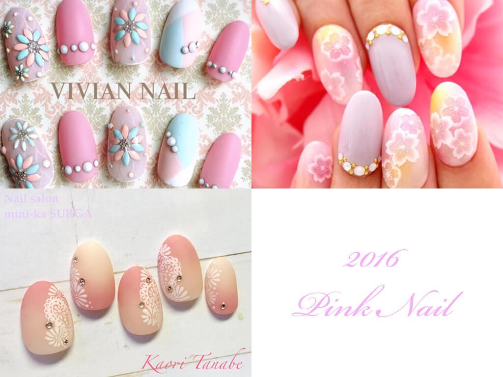 オトナ女子もやっぱりピンクが大好き!ピンクネイルデザインをご紹介