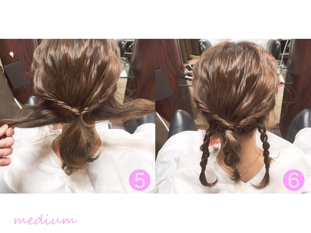 くるりんぱと三つ編みのヘアアレンジの手順3