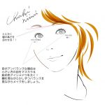 眉がうまく描けない人必見!左右対称の美人顔を作るメイクテク