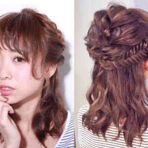3つの編み込みで作る!簡単ハーフアップのヘアアレンジ