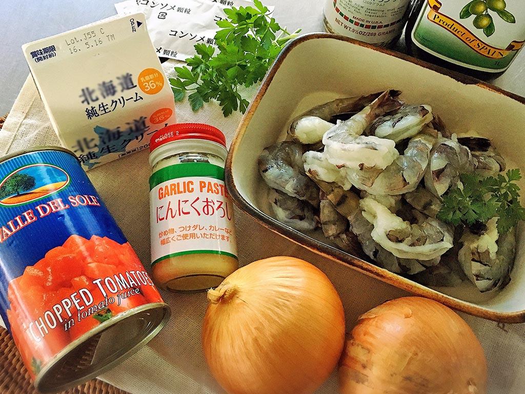 一皿で大満足!「エビのトマトクリーム煮」レシピ