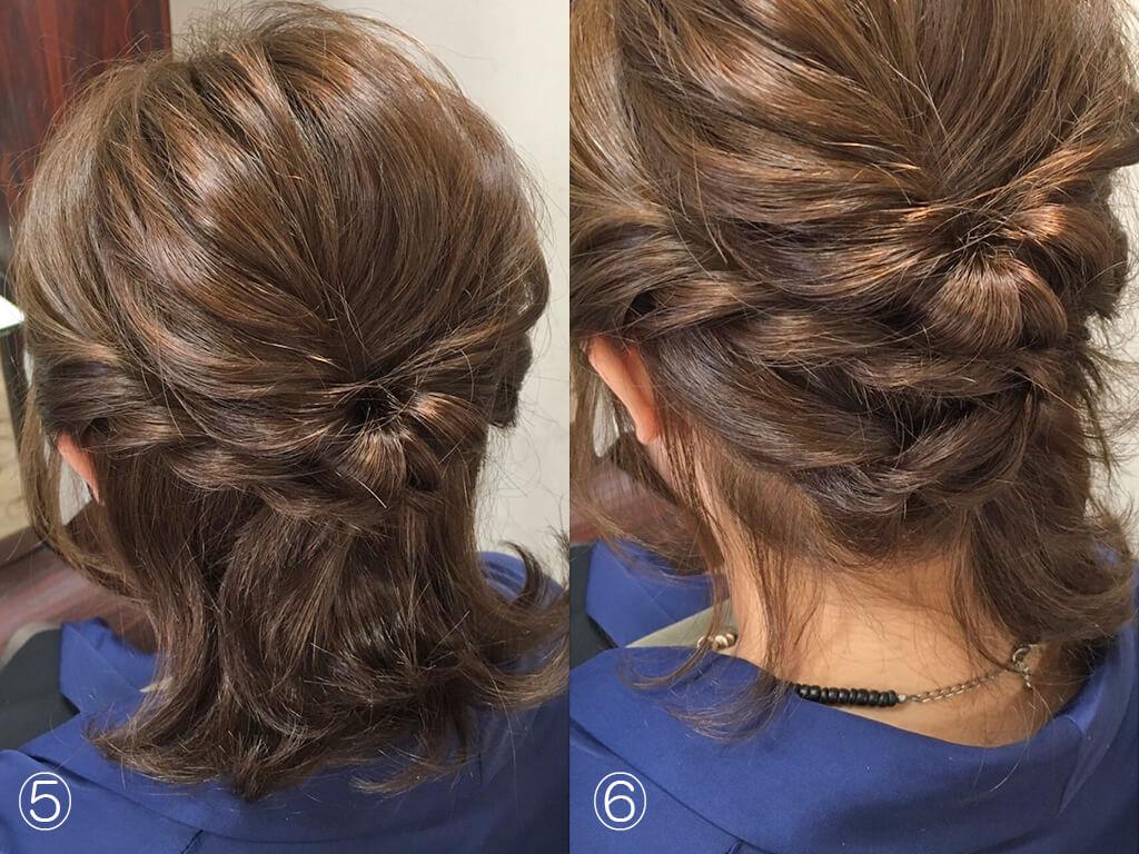 ショートヘアがキレイにフルアップに作れる手順3