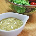 グリーンとゴールドはどう違う?キウイドレッシングのレシピ