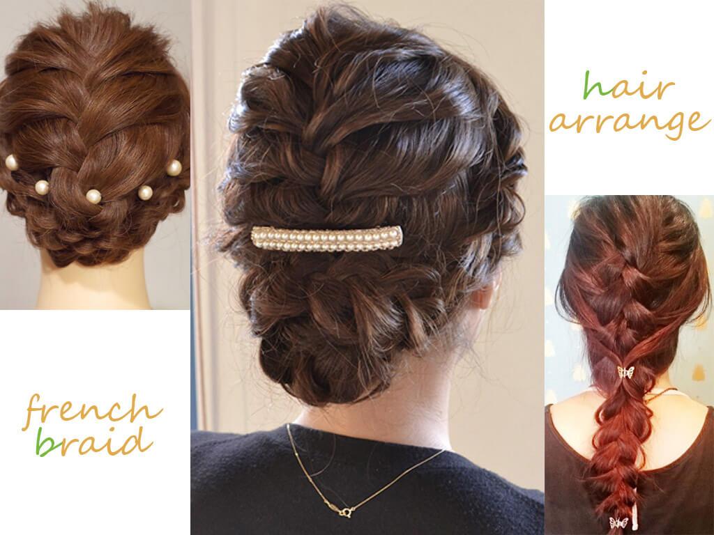 秋のヘアスタイルは編み込みアレンジでキマリ!