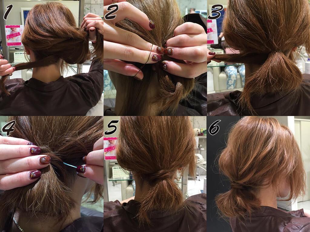 たるん結びでぱぱっとまとめ髪アレンジ
