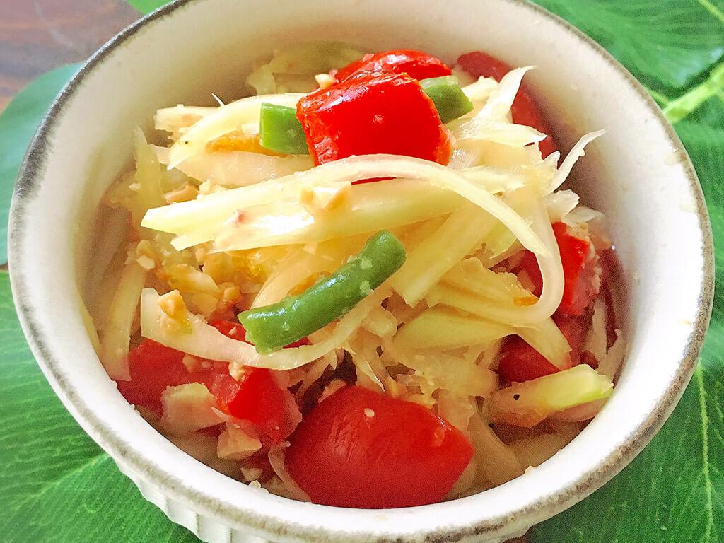 青パパイアのサラダ「ソムタム」のレシピ