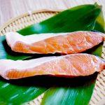 体の中から若返る! 美容に良い鮭を使った和食&洋食メニュー3選