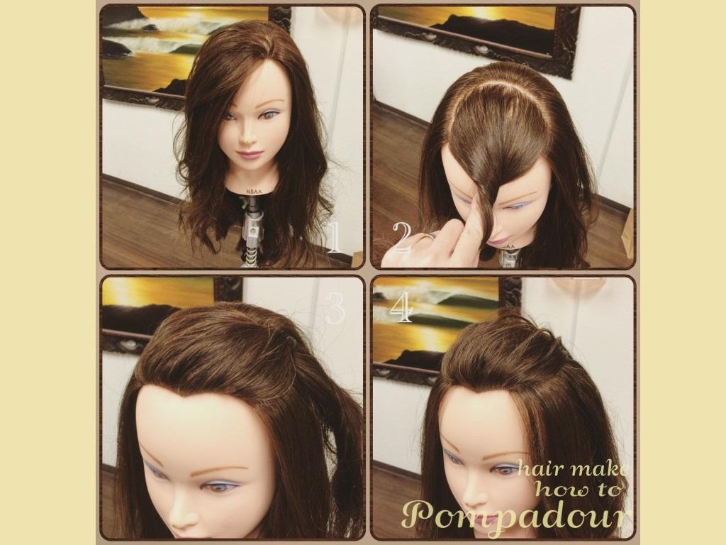 超簡単!ポニーテール+ポンパドールの前髪アレンジのレシピ