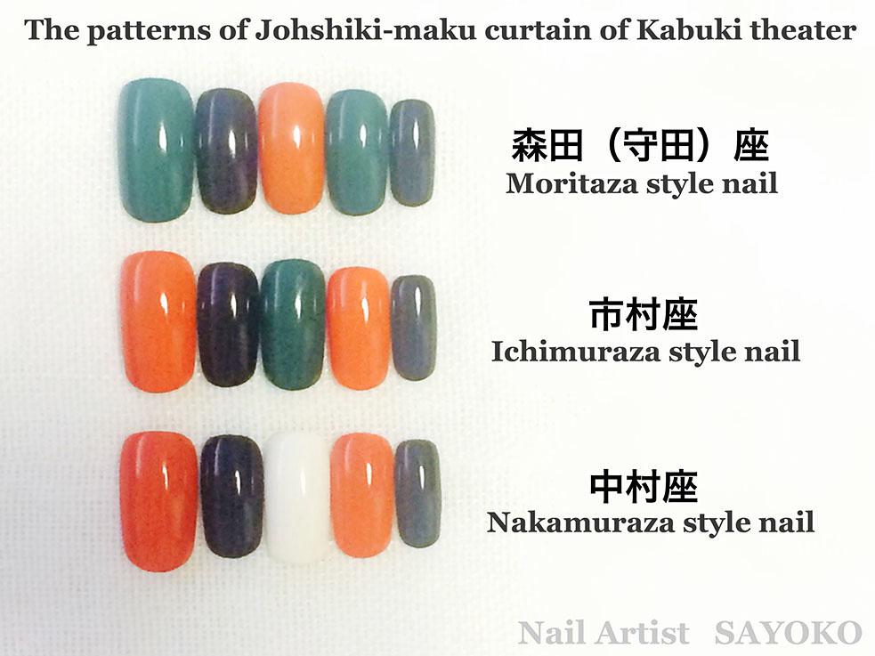 日本の伝統色を使用したシンプルなワンカラーネイルが上品かわいい