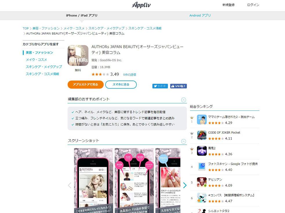 1_appliv1