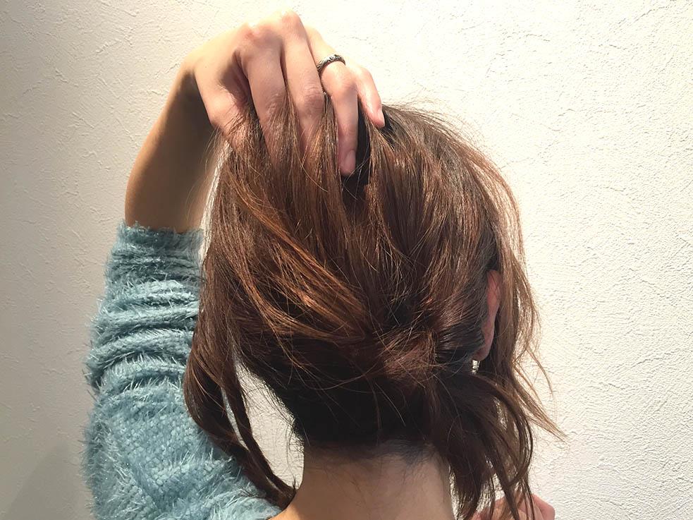 簡単3ステップ!ワンサイドのヘアアレンジで首元スッキリをさせちゃおう