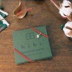 ライターやマッチのいらないお香「hibi」からクリスマス限定ギフトボックスが登場