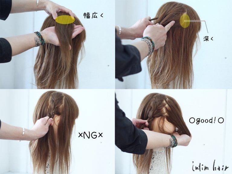 よりナチュラルに見せる! 大人サイドヘアアレンジのポイントを解説。