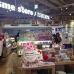 美の情報が満載!わくわくに出会える@cosme store TSUTAYA