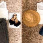 夏から秋への季節の変わり目、どんなファッションがおすすめ? 秋向けのコーディネートをご紹介