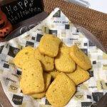 ダイエット中のあなたでもハロウィンを楽しめる低カロリ―なかぼちゃのアイスボックスクッキー♪