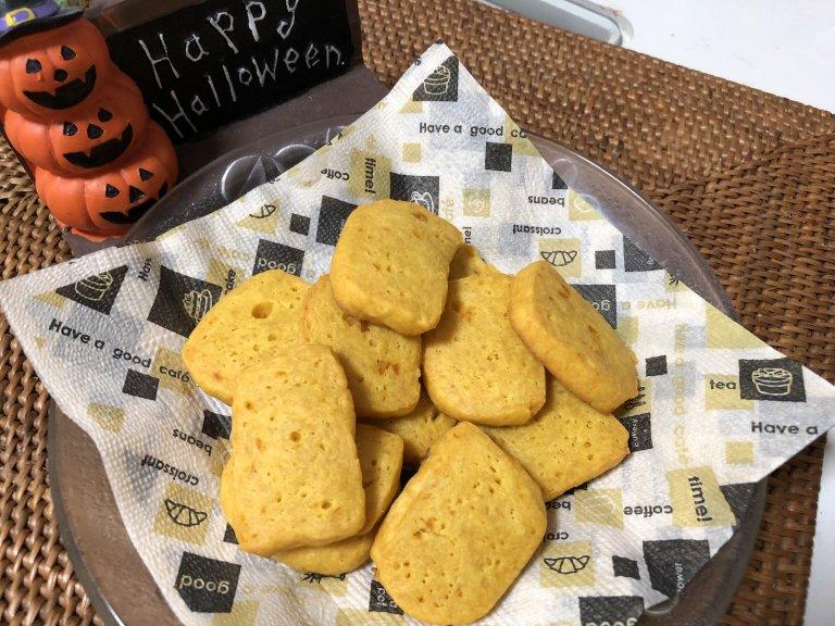 低カロリ―なかぼちゃのアイスボックスクッキーレシピ
