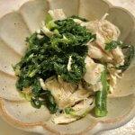 ダイエット中のご飯に最適♡洗い物も少ない!簡単「ささみと春菊のごま和え」